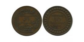 10 Centimes Tunisie