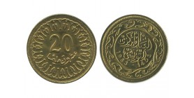 20 Millimes Tunisie