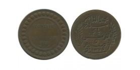 5 Centimes Tunisie