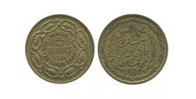 5 Francs Tunisie