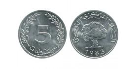 5 Millimes Tunisie