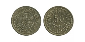 50 Millimes tunisie