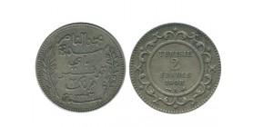 2 Francs Tunisie Argent