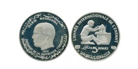 5 Dinars Tunisie Argent