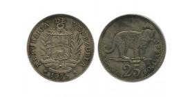 25 Bolivars vénézuela argent
