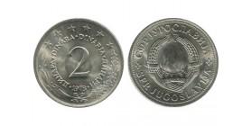 2 Dinars Yougoslavie
