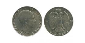 50 Dinars Pierre II Yougoslavie - Argent