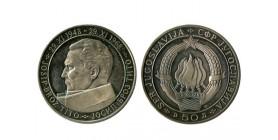 50 Dinars yougoslavie - argent