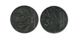 5 Francs Mendes France