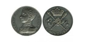Module de 5 Francs Henri V