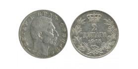 Serbie - 2 dinards Peter Ier - 1915