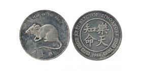 Médaille Année du Rat Singapour Argent
