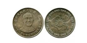 Medaille Zhong Hua Minguo Taiwan