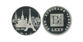 Médaille argent BCEN eurobank