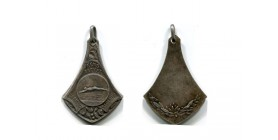 Médaille F.F.N.S. Brevet du nageur scolaire
