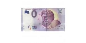 0 Euro 300 Jahre Herkules (2) 2017