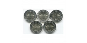 2 Euros Commemoratives Allemagne 5 ateliers