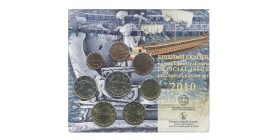Série B.U. Grèce 2€ Normale 2010