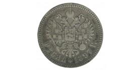 1 Rouble Nicolas I - Russie Empire