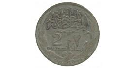2 Piastres Egypte Argent