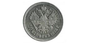 50 Kopecks Nicolas II Russie - Empire