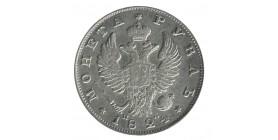 1 Rouble Alexandre Ier Russie - Empire