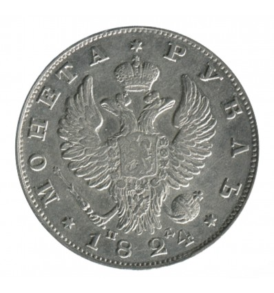 1 Rouble Alexandre Ier Russie - Empire