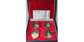 4 Monnaies de 5 Yuan - Coffret Fondation de la Chine