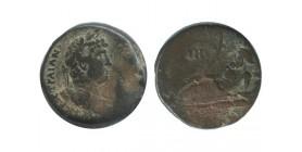Hadrien - drachme provinciale romaine