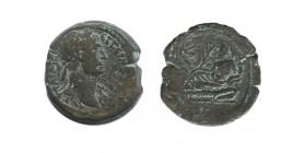 Trajan - Drachme provinciale romaine