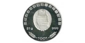 500 Won Corée du Nord Argent