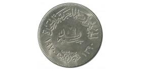 1 Livre Egypte Argent