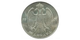 50 Dinars Peter II - Yougoslavie Argent