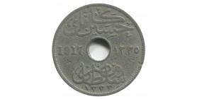 10 Millièmes - Egypte