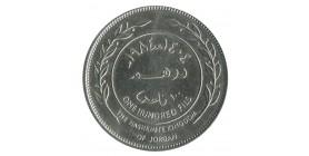 100 Fils -  Jordanie