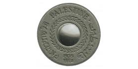 5 Mils - Palestine
