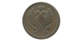 2 Kopecks Alexandre I russie empire