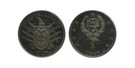 5 Leke Albanie Argent