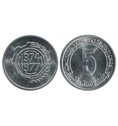 5 Centimes Algérie