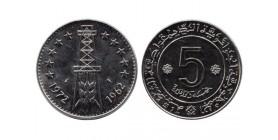 5 Dinars Algérie