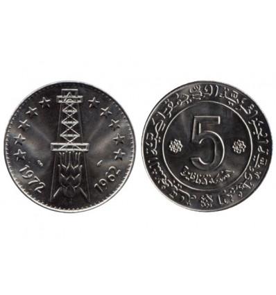 5 Dinars Algérie argent