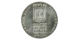 10 Lirot - Israël Argent