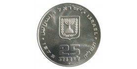 25 Lirot - Israël Argent