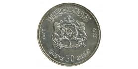 50 Dirhams Hassan II - Maroc Argent