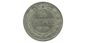 20 Kopecks - Russie Ex URSS Argent