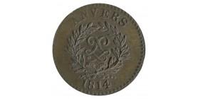 5 Centimes Louis XVIII Siège d'Anvers