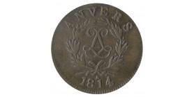 10 Centimes Louis XVIII Siège d'Anvers avec Points