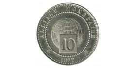 10 Centimes Alliage Monétaire Métallurgie Française - Essai