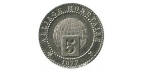 5 Centimes Alliage Monétaire Métallurgie Françaises - Essai