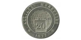 20 Centimes Alliage Monétaire Métallurgie Française - Essai